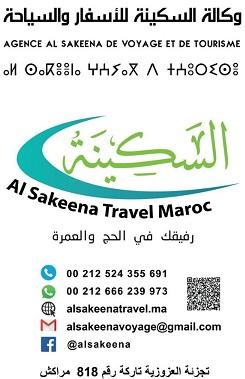 cheque cadhoc Al Sakeena Travel Maroc, cheque cadeau pour entreprise, cheque cadeau pour sa femme, cadeau pour homme, cadeau pour maman