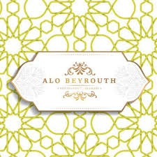 cheque cadhoc Allo beirouth, cheque cadeau pour entreprise, cheque cadeau pour sa femme, cadeau pour homme, cadeau pour maman